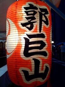 yama46.jpg